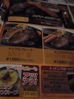 20140525あさくま (4)