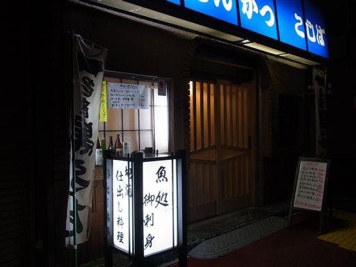 20140527こしば (11)
