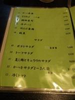 20140527こしば (5)