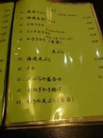 20140527こしば (6)