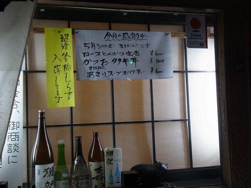 20140527こしば (12)