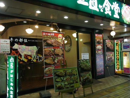 20140604正直な食堂 (3)
