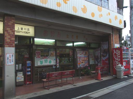 20140608上星川 (3)