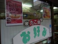 20140608上星川 (5)