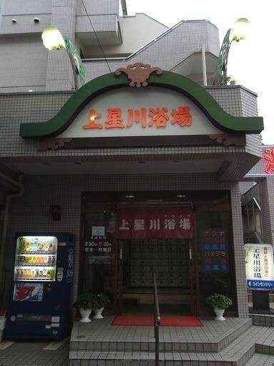 20140608上星川 (12)