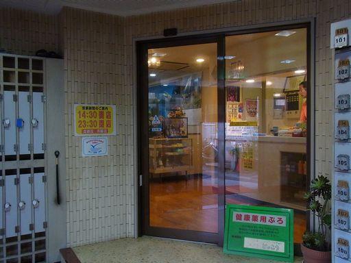 20140608上星川 (13)