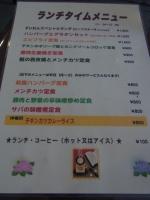 20140613すいれん (1)
