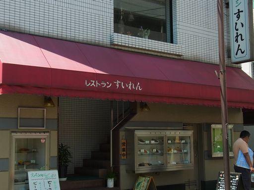 20140613すいれん (8)