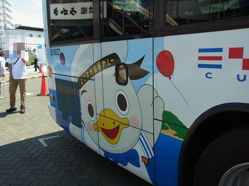 20140614みかさ公園 (31)