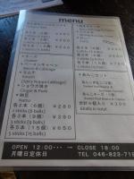 20140614takoyaki Eight (3)