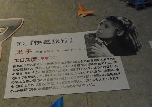 20140621神保町シアター (2)