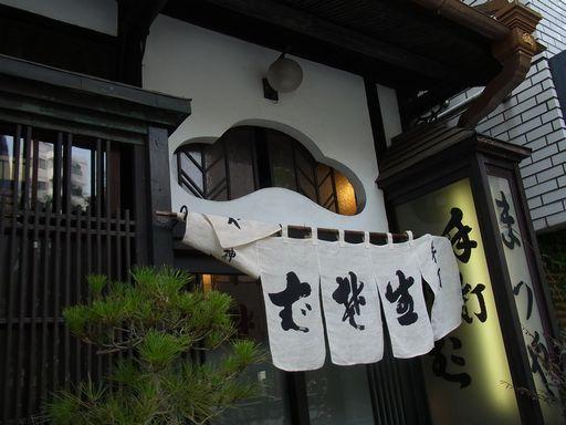 20140621 まつや (2)