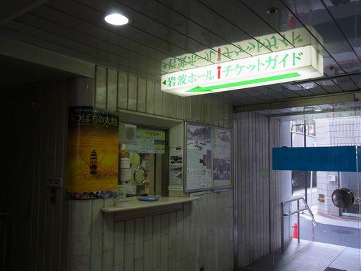 20140621みつばちの大地 (2)
