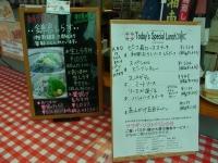 20140622 ピア1 (2)