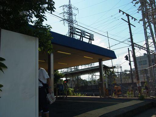 20140629つるみ線 (1)