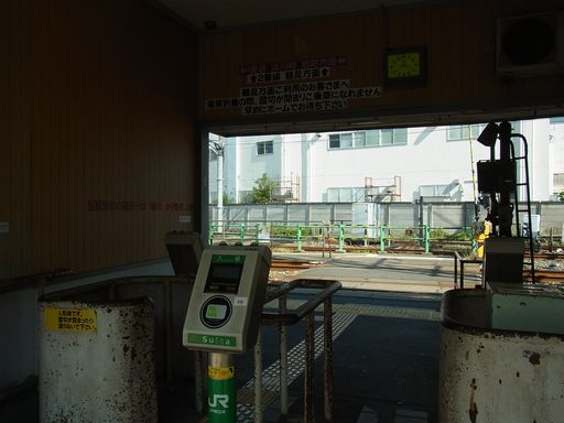 20140629つるみ線 (15)