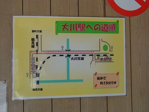 20140629つるみ線 (16)
