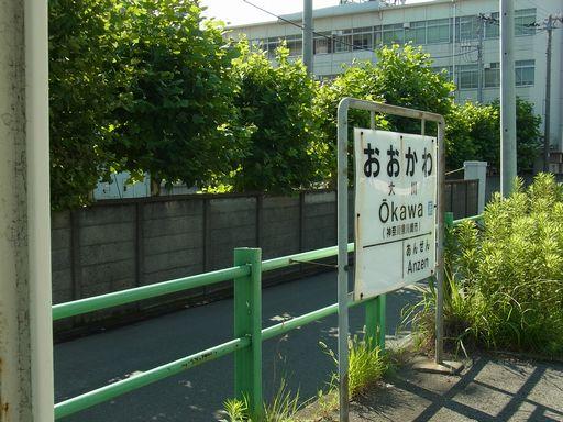 20140629つるみ線 (21)