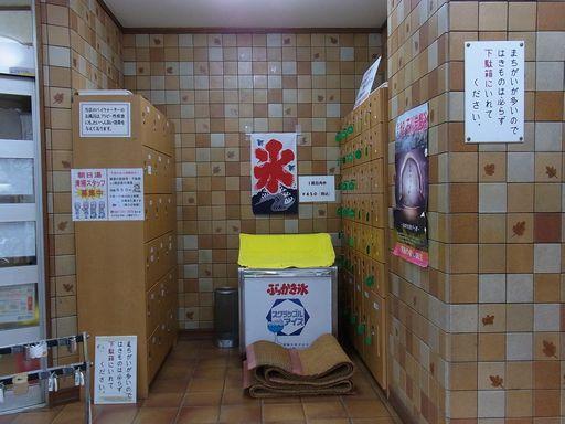 20140629朝日湯 (4)