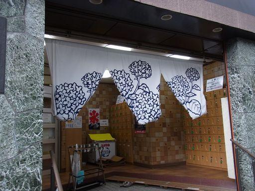 20140629朝日湯 (5)