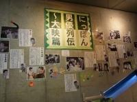 20140705神保町シアター (1)