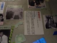 20140705神保町シアター (6)