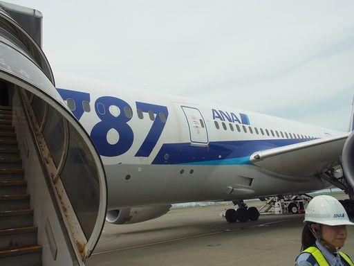 20140706羽田空港 (4)