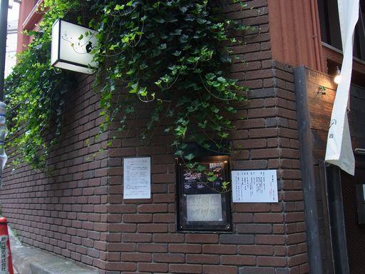 20140713吉祥寺 (3)