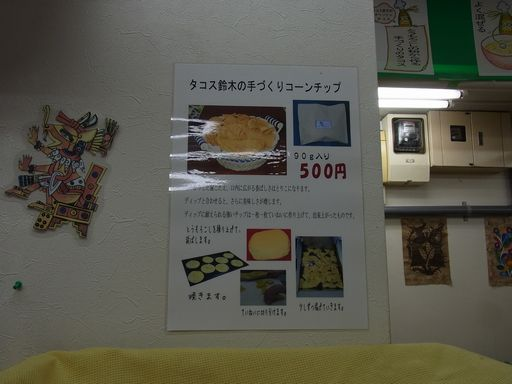 20140719奥沢 (15)