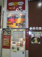 20140725八起屋 (1)