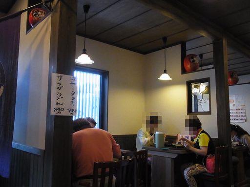 20140725桐生藤屋本店 (5)