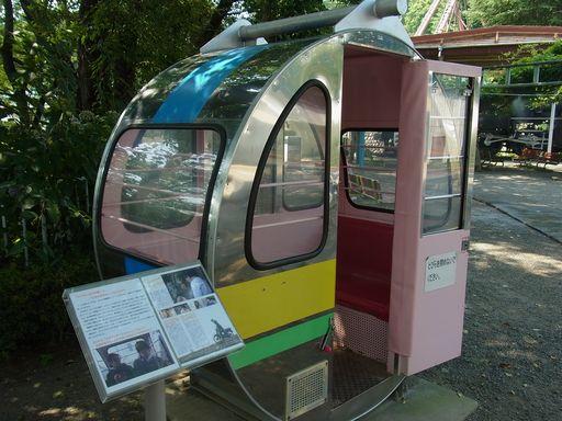 20140725桐生が丘遊園地 (2)