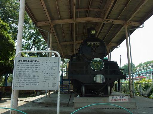 20140725桐生が丘遊園地 (4)