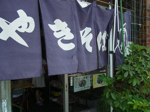 20140726武正米店 (1)