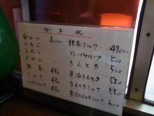 20140726モリムラコーヒー (5)