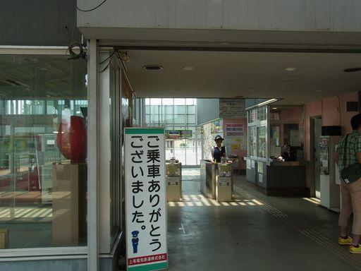 20140728西桐生~中央前橋 (7)