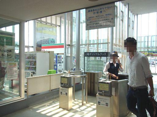 20140728西桐生~中央前橋 (8)