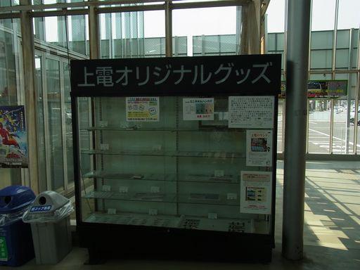 20140728西桐生~中央前橋 (9)
