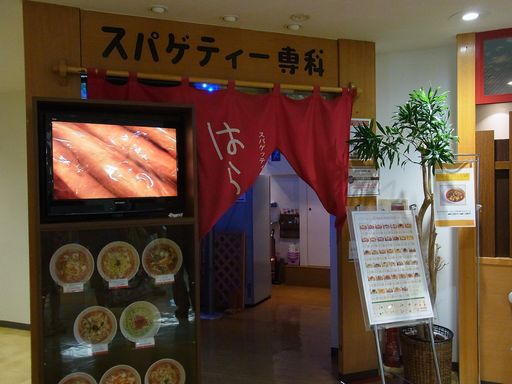 20170726はらっぱ (4)
