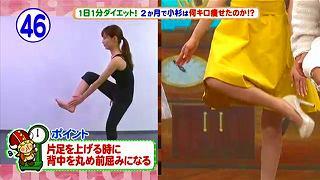 s-kosugi diet0004