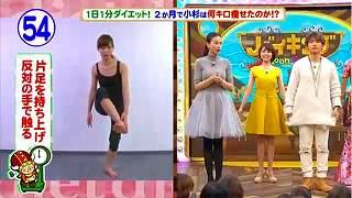s-kosugi diet0002