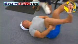 s-kosugi diet0007