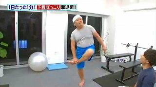 s-kosugi diet0006