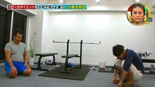 s-kosugi diet008