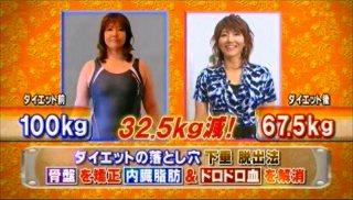 s-buru nakano diet5