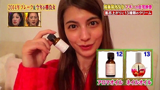 s-maggy choice oilcream8
