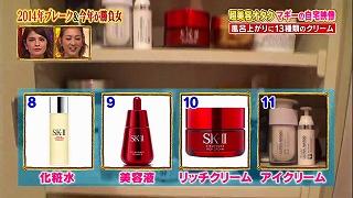 s-maggy choice oilcream7