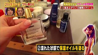 s-maggy choice oilcream4