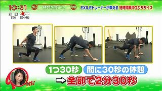 exile exercise pon201503111