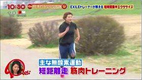 s-teruyuki yoshida exile exercise3